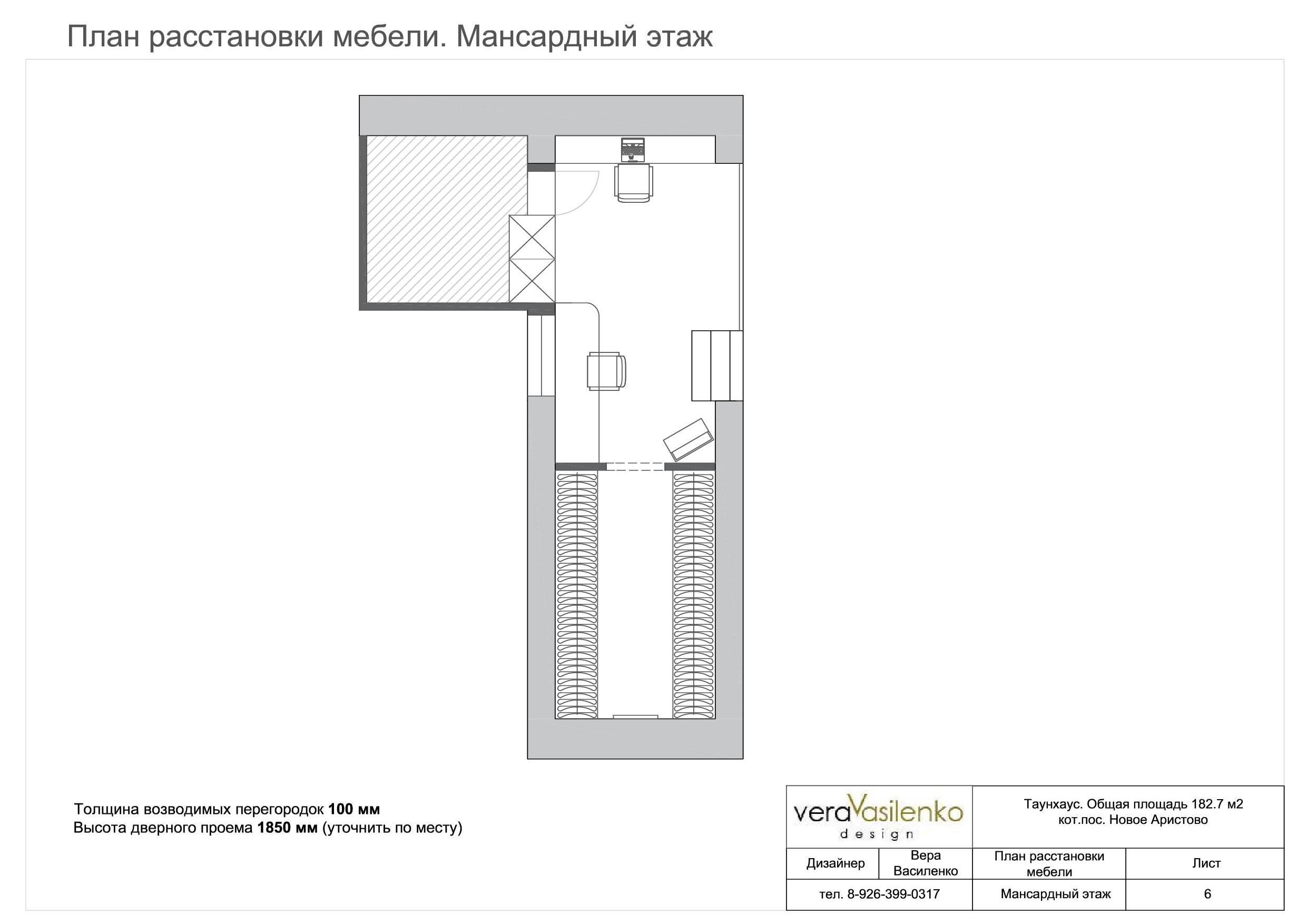 6. План расстановки мебели. Мансардный этаж